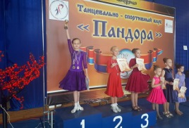 Успешное выступление на турнире по танцевальному спорту ФТСАРР.