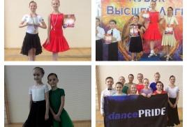 """Dancepride на турнире """"Кубок Высшей лиги"""""""