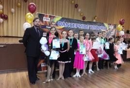 Результаты турнира Dancepride Trophy
