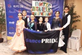 Результаты наших танцоров на Открытом Чемпионате Санкт-Петербурга